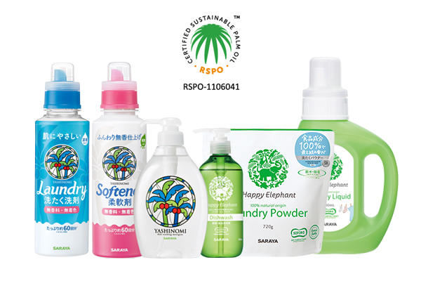 SARAYA is certified as No.1 industry in Japan on the use of Palm Oil