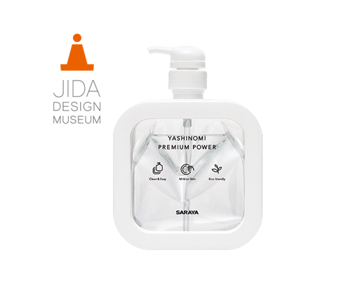 "JIDA selects Yashinomi Premium Power for its ""Design Museum Selection Vol.20"""