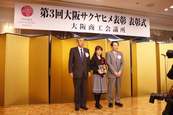 Inspirational Saraya employee presented the prestigious Sakuyahime award